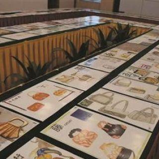 中国加工贸易产品博览会箱包亚博全站官方下载设计大赛作品评选活动结束