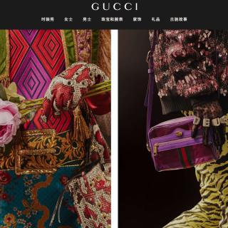 Gucci 古驰强化上游对供应链控制,产品生产外包率降低至40%左右
