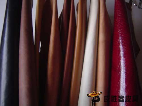广州皮料市场