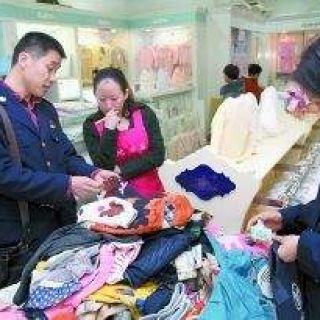 浙江省市场监管局抽查皮革服装产品全部合格